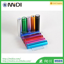 Cylinder Mobile Phone 2600mAh Portable Powerbank, PowerBank Portable Charger 2600mAh