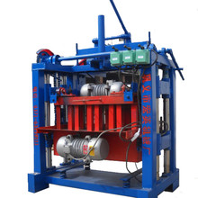 Semi-automatic fly ash concrete interlock hollow brick moulding making machine price