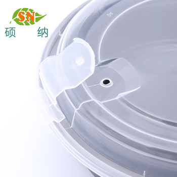 Disposable food containers round lunch bento boxes