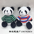 Various colors small plush cute panda keychain toy