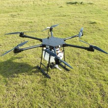long time fly drone agriculture sprayer