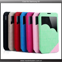 Hot selling Contrast color leather case for Samsung Galaxy S5 MT-1732