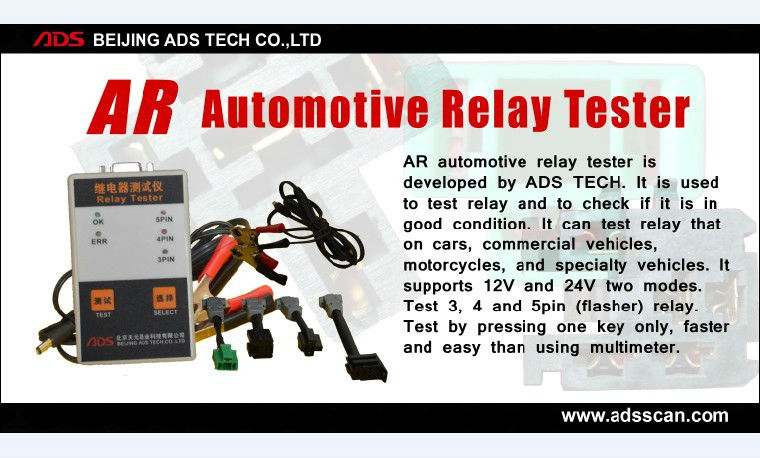 New Arived !2013 AR Automotive Relay Tester Hot Selling !