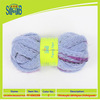 fancy yarn from China manufacturer wholesale novelty mesh yarn for hand knitting scarf fluffy acrylic nylon blends yarn