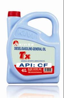 High Density Manufacturer API Lubricants And Lubrication