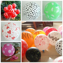 festival party full flower printed balloon