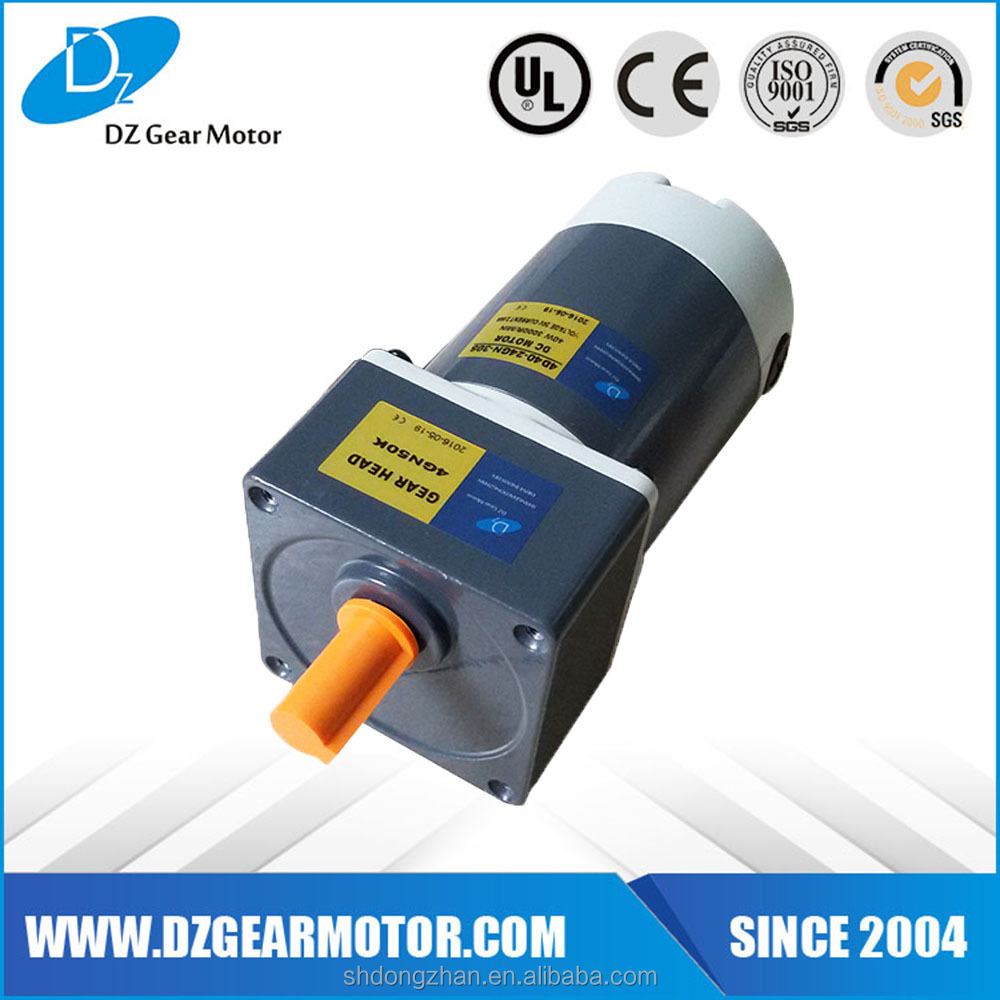 Cost performance 250w dc electric motor 12v