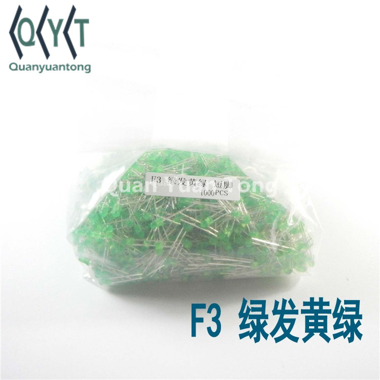 High Quality Yellow green Color F3 LED Light 3MM