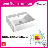 2015 remote control art basin flower color