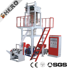 SJ-50*2 PE Film Blown Extruder LDPE/HDPE/LLDPE Economic Plastic Bag Film Blowing Machine Price