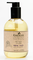 GALILEE Hand soap French Lavender