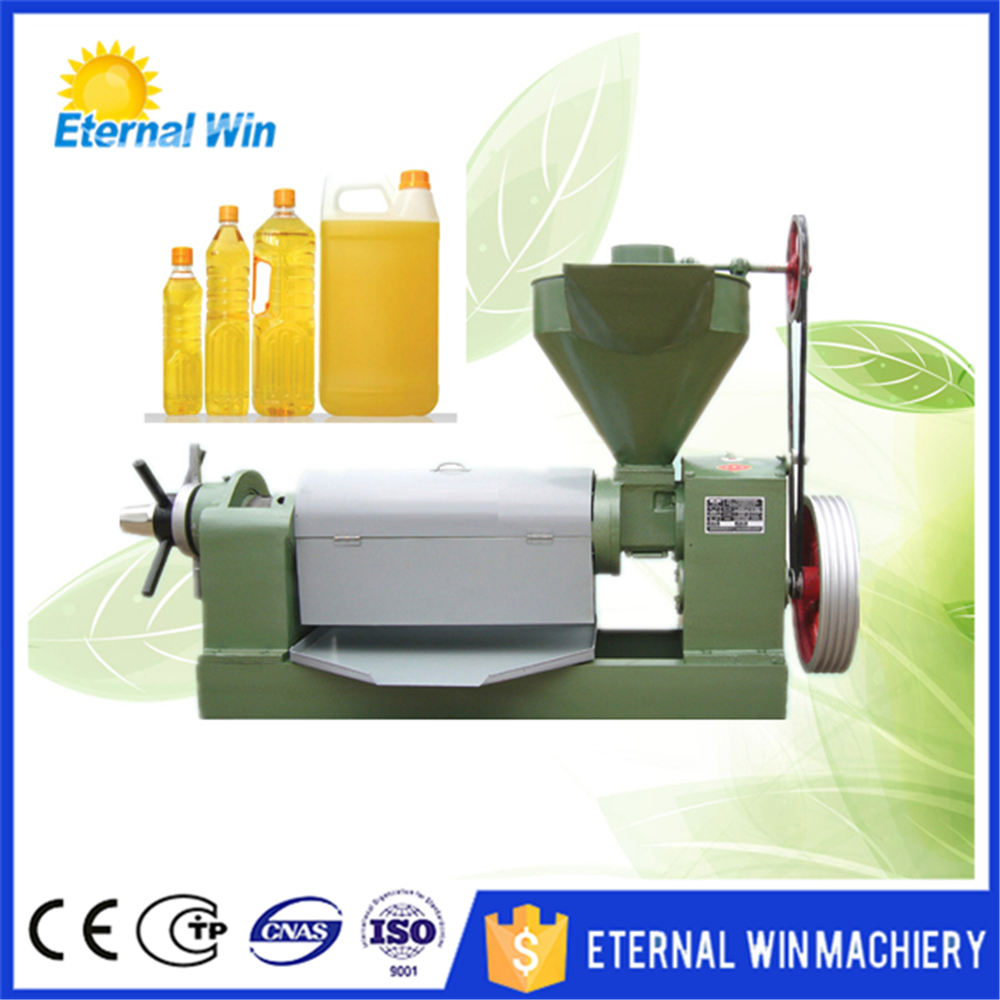 Automatic soybean oil mill/ extraction machine price in India