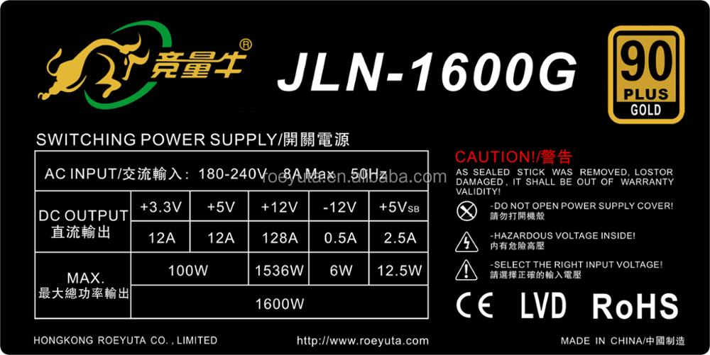 JLN-1600G.png