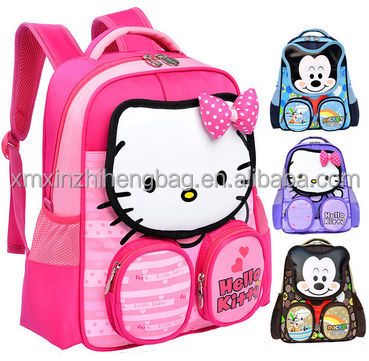2014 Cute Design Multicolor Nylon Kid Large Backpack School Bag