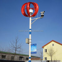 300W vertical axis wind turbine generator red lantern style windmill for street lamp 12V/24V optional