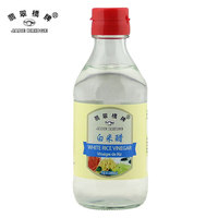 Organic bulk white rice vinegar