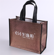 wholesale customized printing foil aluminum laminated non woven bag