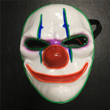 japanese latex mask