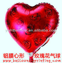 2012 New Arrived! Venlentin's Day Use Heart Shape Balloons