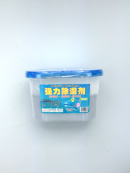 280 ml House Interior Moisture Absorber dehumidifier super dry calcium chloride desiccant box