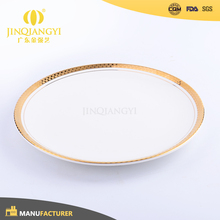 Manufacturer wholesale hotel and restaurant porcelain luxury crockery dinner plate with gold rim for wedding