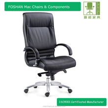 Multi-functional black leather office chair