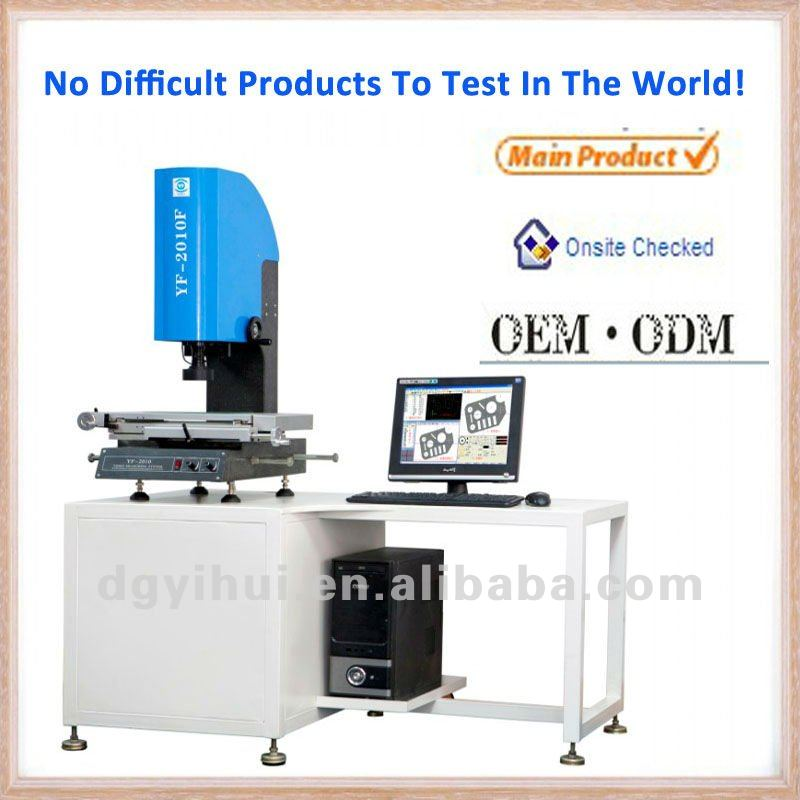 manual optical quality control inspection equipment