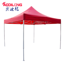 Chinese style high quality red portable kids steel tube 3x3 gazebo outdoor