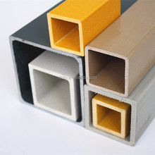 glass fiber reinforced plastic manufacturers grp pipes in China/FRP Pultruded products fiberglass square pipe