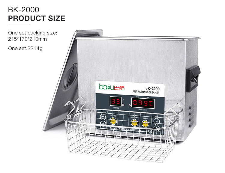 BK 2000 new design mini multi-function industrial digital ultrasonic cleaner for mobile phone
