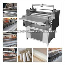CE heat and cold film embossing machine