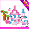 /product-detail/2015-new-type-large-toy-plastic-building-blocks-for-kids-for-sale-60041767928.html