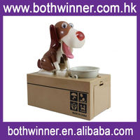 dm19 The dog atm bank money saving boxes toy
