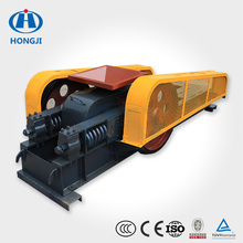 China Hongji Roll Crusher/Roller Crusher for Concrete Recycling, Coal Mining and Mineral or Metal Production