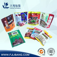 Laminated food plastic packaging bag manufacturer