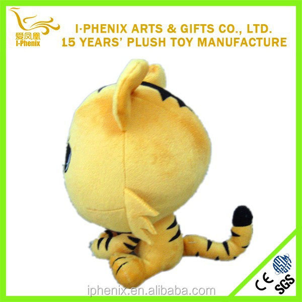 Cartoon Big Head Plush Tiger Toy Manufacture