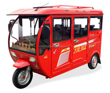 cheap 3 Wheel Motorcycle small electric tricycle car for sale DM5