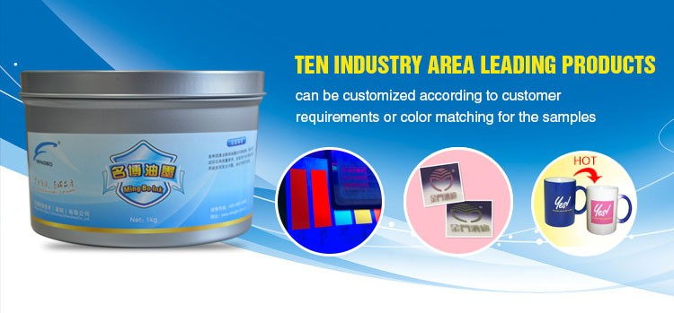 UV silk screen fluorescent printing inks