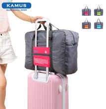 Kamus brand delicacy big fashion dacron outdoor sport folding travel bag