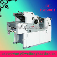 Haotian HT47II 1 color web offset printer offset printing machine