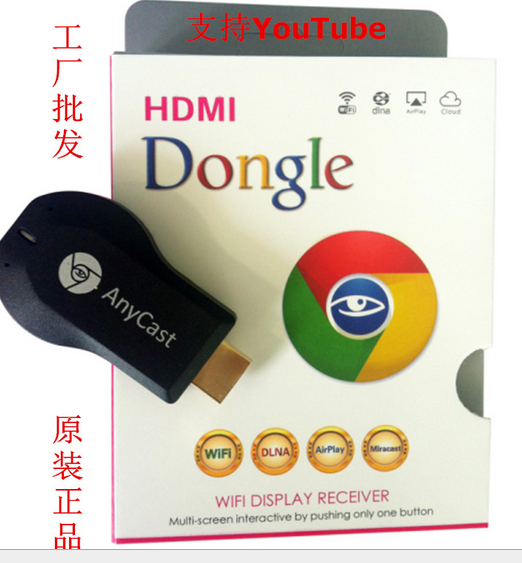 2015 newest wifi micracast dongle Anycast M2 DLNA miracast wifi dongle
