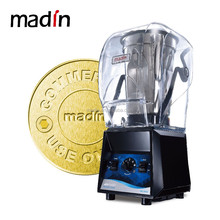 Strong Blender MD-32SE | Made in Taiwan