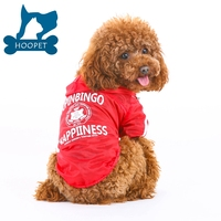 Dog Clothes, Wholesale Various High Quality Dog Dress Supplier