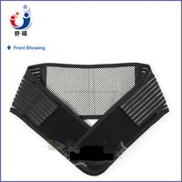 Neoprene Elastic Tourmaline Infrared Magnetic Waist Support/Waist Band/Back&Lumbar Support