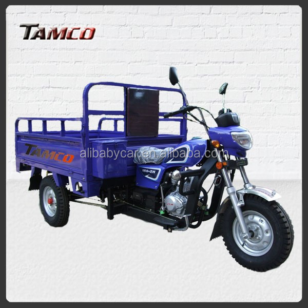 TAMCO T150ZH-CMH china 3 wheel motor tricycle/double seat tricycle/china tricycle