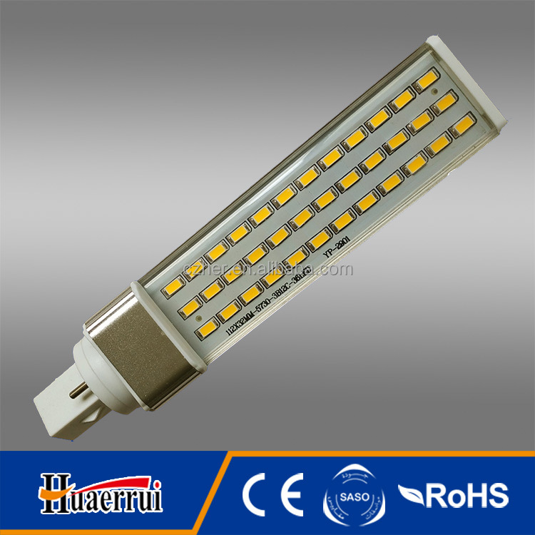 SMD5050 wholesale PL lamp energy saving bulbs