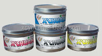 Hot!!! UV Offset Printing Ink