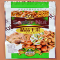 cheap wholesale Foil stand up bag with zipper packing bag for nuts