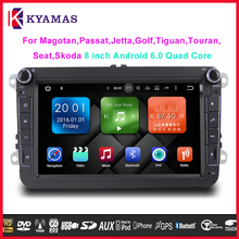 "8"" 2 din andriod 6.0 Car DVD Player for VW PASSAT DVD Player with GPS Navigation System 2G DDR3 + USB Bluetooth"