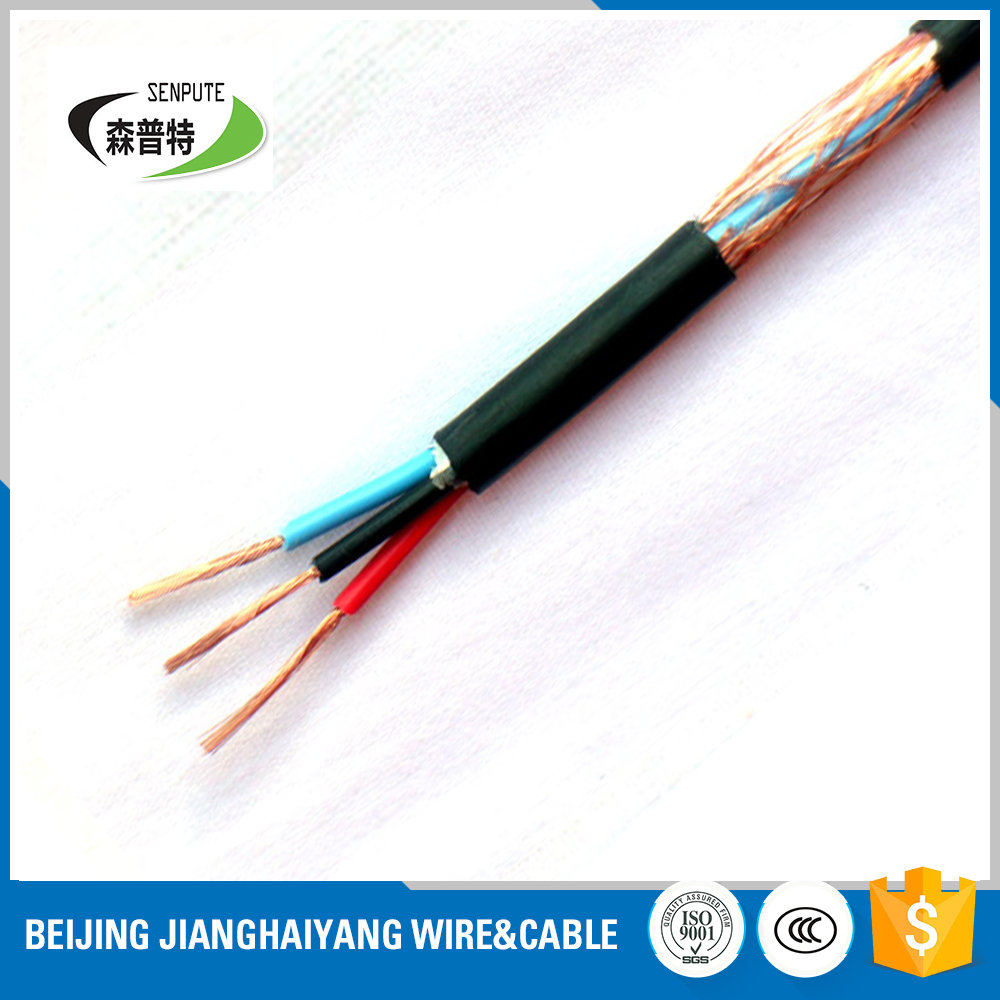 pvc insulated and sheathed screenshield flexible extension rubber cable and wire rvvp